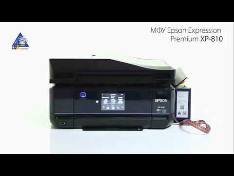 Обзор epson xp-810 цена, отзывы, характеристики. Гарантированная стабильная работа мфу epson expression premium xp-810 с снпч. Быстрая.