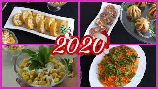 🥙🥗ПРАЗДНИЧНЫЙ СТОЛ за 700 рублей🍾🍾🍾Новогодний стол 2020 🌲🌲Закуски на праздничный стол
