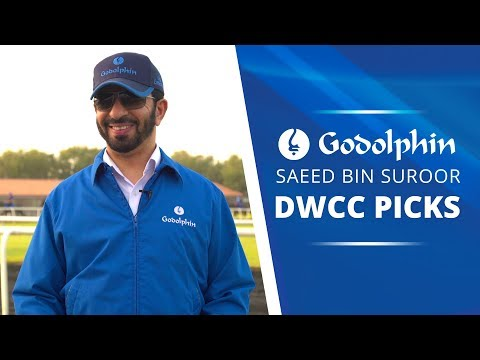 Saeed bin Suroor - DWCCarnival preview | 25 January 2018