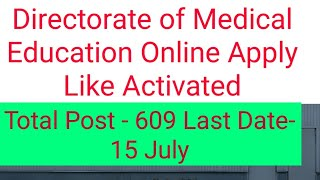 DME Grade 3 609 post apply link Activated