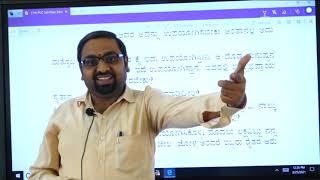 I PUC| Boleshankara nataka -12