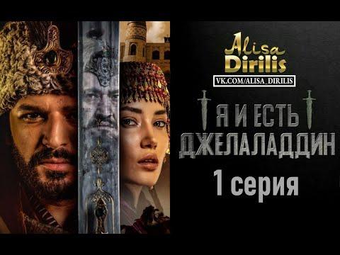 Турецкие исторические сериалы на русском языке с русской озвучкой