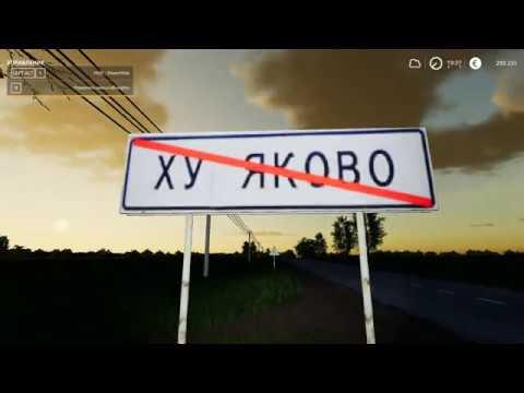 FS19 Обзор карты Бухалово