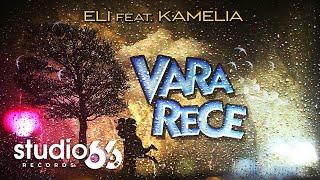 Repeat youtube video Eli feat. Kamelia - Vara rece (Audio)