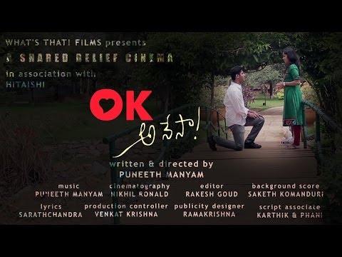 OK Anesa Telugu Short Film