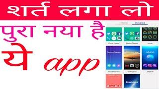 New launcher app note 8 gellexy