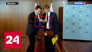 Сенсация!!! В микрофоне Путина обнаружен жучок!!! // Москва. Кремль. Путин, материал Павла Зарубина