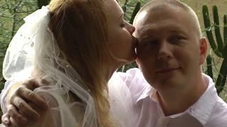 Свадьба - Музыкальный клип - Африка