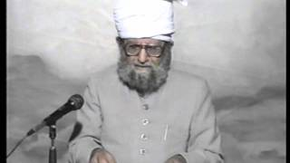 Urdu Dars Malfoozat #471, So Said Hazrat Mirza Ghulam Ahmad Qadiani(as), Islam Ahmadiyya