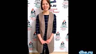 Галина Силантьева отзыв об НЛП Практике  НЛП Вологда Дмитрий Ющенко