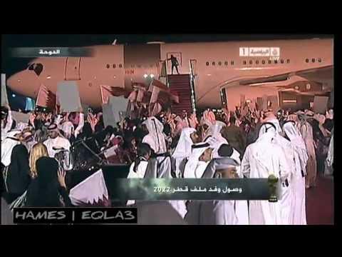 qatar bid 2022 arrival وصول وفد ملف قطر 2022 chunk 1