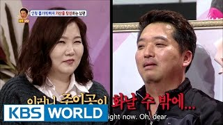 Video My husband loses all his money from claw machine games 2  [Hello Counselor / 2016.12.26] download MP3, 3GP, MP4, WEBM, AVI, FLV November 2017