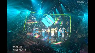 Turtles - Airplane, 거북이 - 비행기, Music Core 20060715