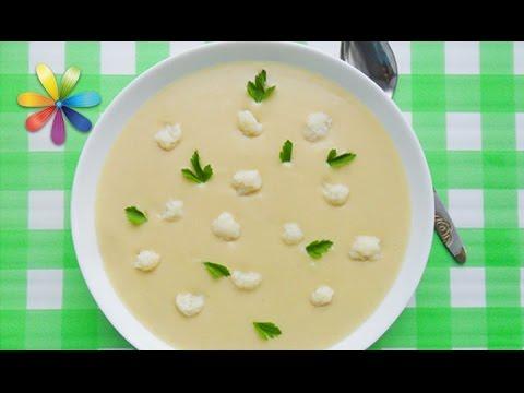 Французский суп мадам Дюббари: рецепт от Кати Сливинской – Все буде добре.Выпуск 911 от 9.11.16