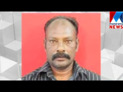 Wife hacked to death by husband In Mulavukad | Manorama News