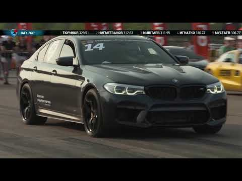 BMW M5 f90 st.2 Ramon Performance vs. 1000hp Huracan, 700+hp AMG GT S. Unlim 500+ highlights
