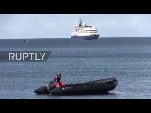 Chile: Yellow submarine 'Boaty McBoatface' begins ocean exploration mission