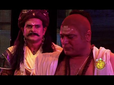 Gujarati Play: Chanakya  Gujarati Jalso