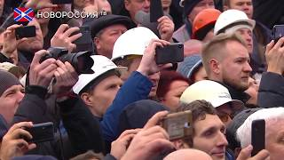 """Новости на """"Новороссия ТВ"""" 23 декабря 2019 года"""