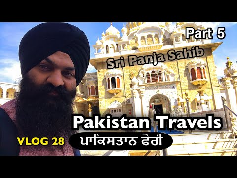 Pakistan Travels PART 5 | VLOG 28 - Bhai Gagandeep Singh (Sri Ganga Nagar Wale)