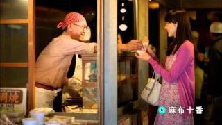 TOKYO HEART 「つながる瞬間」篇 60s CNSUB新垣結衣 cm