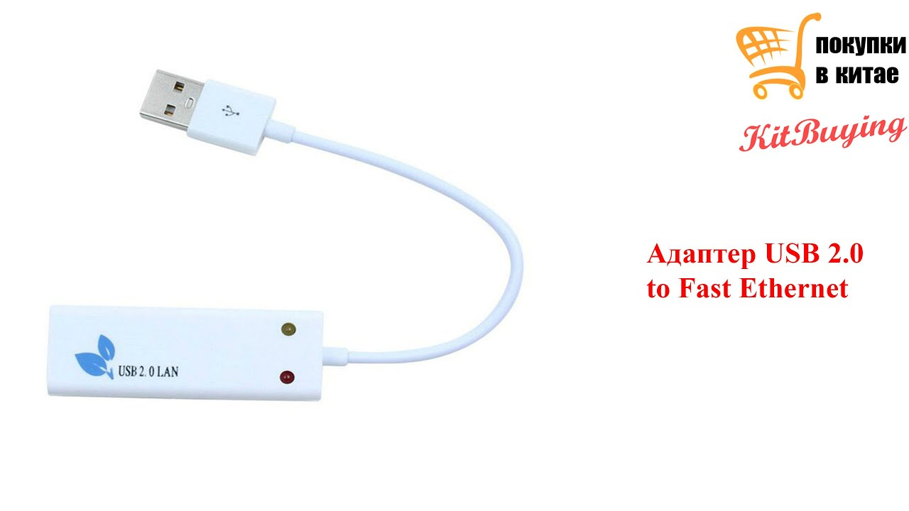 ASIX USB TO FAST ETHERNET WINDOWS 8 DRIVER