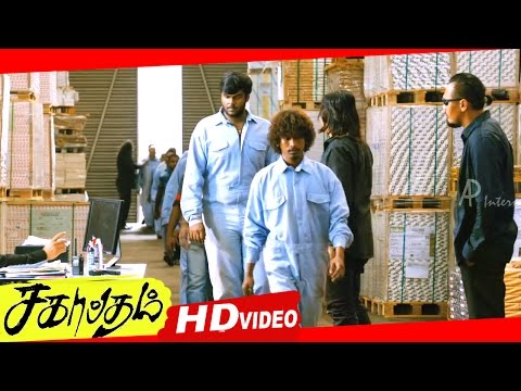 Sagaptham Tamil Movie Scenes HD | Shanmugapandian Escapes With Indians | Jagan | Karthik Raja