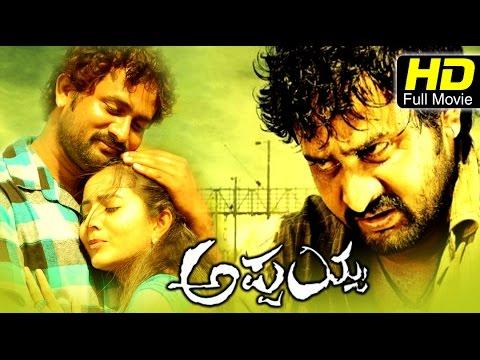 Appayya Kannada Full Movie |Romantic Drama | Srinagar Kitty, Bhama, S Narayan | Latest Upload 2016