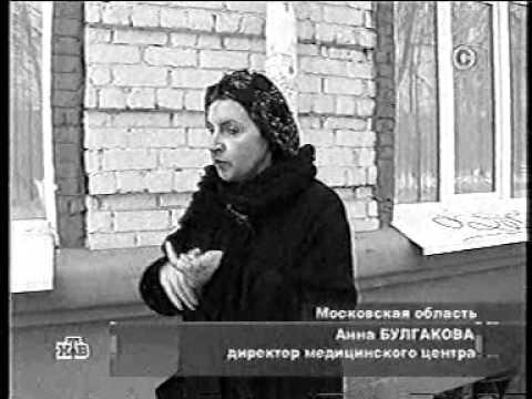 Медцентр в Жуковском выселили на улицу