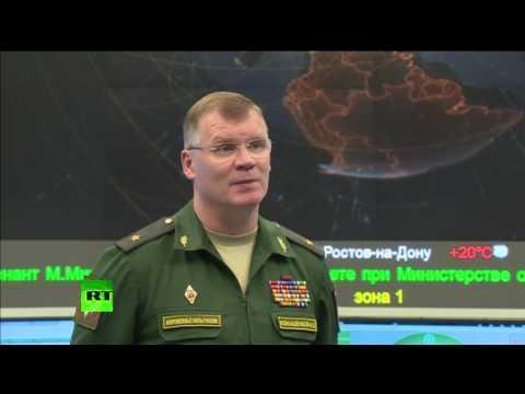 Минобороны России: беспилотник коалиции США был в районе нападения на гуманитарный конвой
