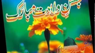 Adrikni Ya Rasoolallah Sallallahu Alaihi Wasallam Ashraful Fuqaha Allama Mufti Mujeeb Ashraf Qibla