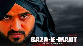 Saza-e-Maut | Masha Ali | Swarn Productions | PWE | New Punjabi Songs 2015