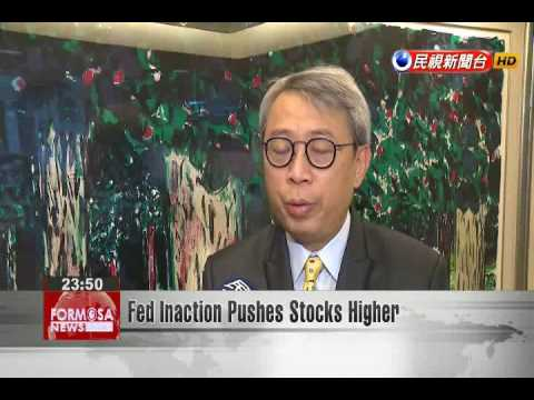 Fed Inaction Pushes Stocks Higher