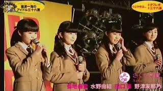 Sakura Gakuin at TowerRecords '15 Mar. 5th (Eng. sub.)