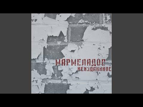 СОПЛИ С КРОВЬЮ (feat. ОСОБОВ)