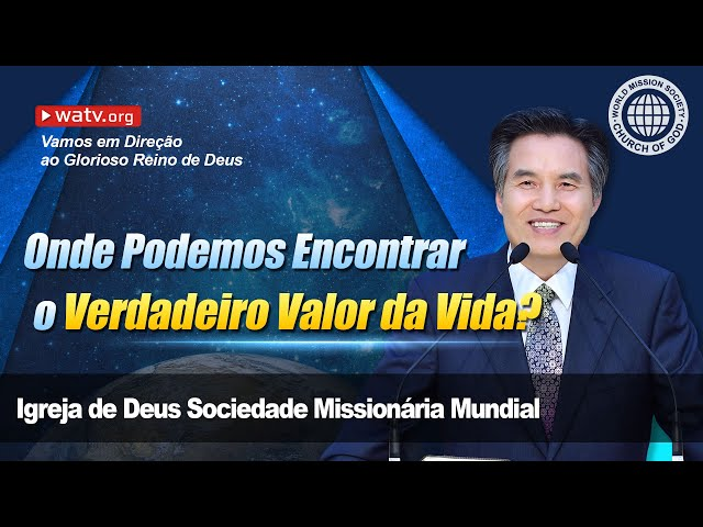 Vamos em Direção ao Glorioso Reino de Deus   Igreja de Deus, IDDSMM, Ahnsahnghong, Deus Mãe