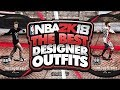 WETTEST CUSTOM OUTFITS + SHOES IN NBA 2K18!!💦-DRIPPY OUTFITS IN THE PLAYGROUND!!!