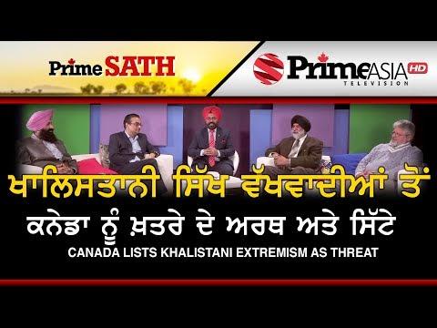 Prime Sath 19 Canada lists Khalistani extremism as threat