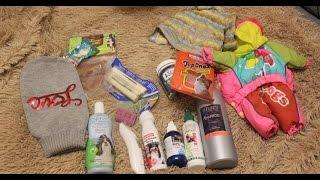 Отзывы о товарах для собак.Одежда,питание,уходовые средства.ПУШИСТЫЕ ОДОБРЯЮТ.