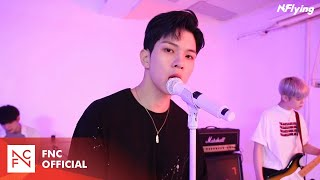 N.Flying (엔플라잉) – Don't Start Now (Dua Lipa) Cover