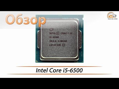 Intel Core i5-6500 - обзор процессора