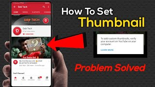 How To Set/Add Thumbnail In YouTube Videos On Android Using Youtube Studio | Deb Tech