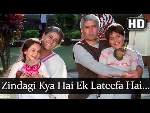 Zindagi Kya Hai Ek Lateefa Hai (HD) - Amrit Song - Rajesh Khanna - Smita Patil - Baby Guddu