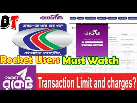 DBBL Rocket Transaction Limit and Charges With A to Z Explanation (রকেট এর সকল চার্জ) - DTech
