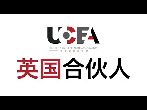2014 Chinese Dreams in The UK-A Showcase of British Investment Projects(UCEA)