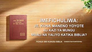 """""""Fichua Siri Kuhusu Biblia"""" (1) - Imefichuliwa: Je, Kuna Maneno Yoyote au Kazi ya Mungu Mbali na Yaliyo katika Biblia?"""