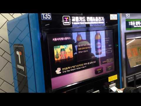 Seoul T-money Card Vending Machine & Charging
