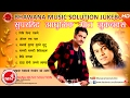 Download New Nepali Adhunik Songs Collections 2073 | Bhawana Music solution MP3 song and Music Video