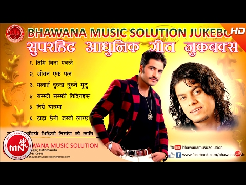 New Nepali Adhunik Songs Collections 2073 | Bhawana Music solution