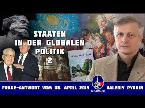 Projektstaat USA (2019.04.08 Valeriy Pyakin)